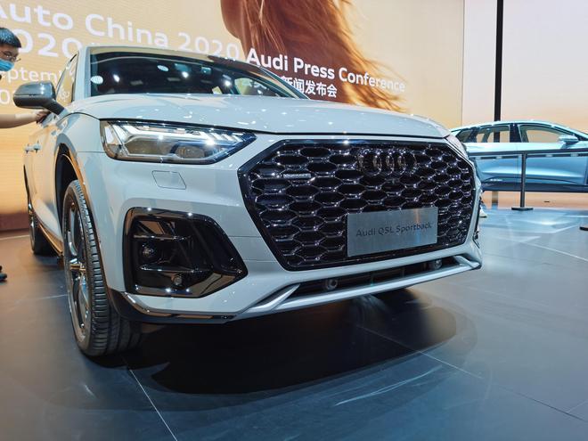 2020北京车展:奥迪Q5L Sportback亮相