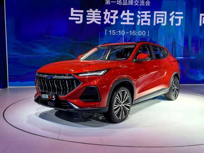 2020广州车展探馆:长安欧尚X5亮相