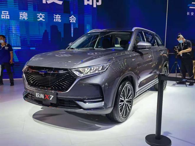 2020广州车展探馆:长安欧尚X7