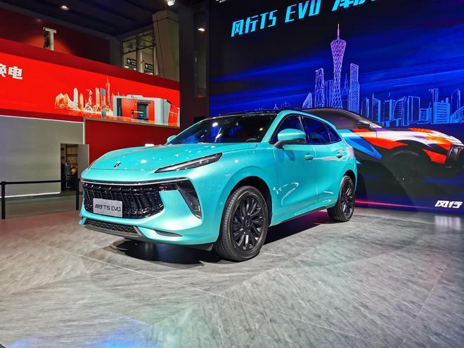 2020广州车展:东风风行T5 EVO正式亮相