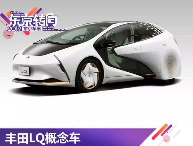 2019东京车展预热:重磅新车早知道