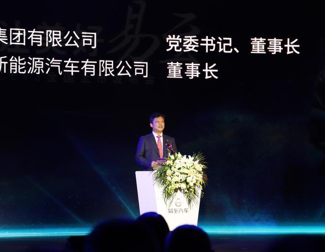 江铃汽车集团有限公司党委书记、董事长邱天高致辞