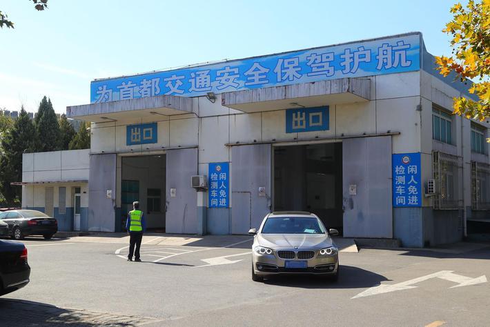 明天起北京机动车逾期未年检交管部门将处罚