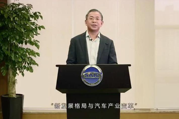 王晓秋:新能源汽车应跳脱出续航等固有思维 企业要升维思