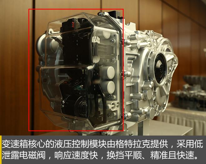 高水准的自主双离合变速箱--长城7DCT 450