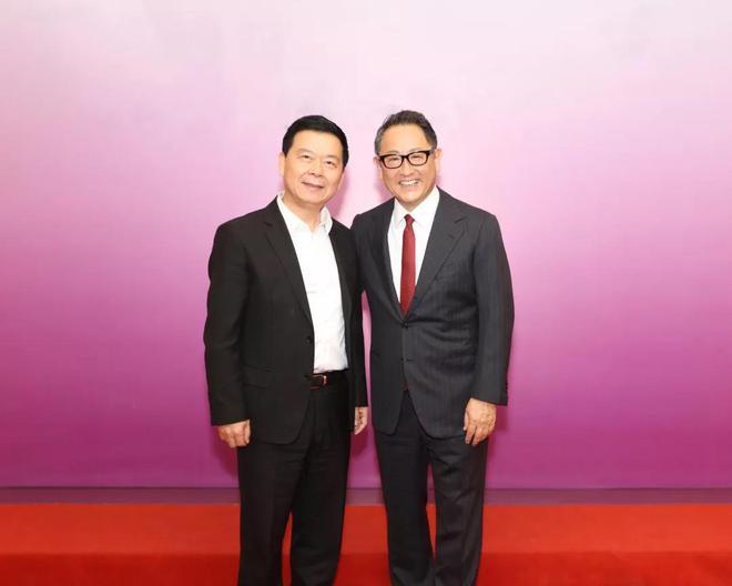 广汽集团与丰田签订战略合作框架协议