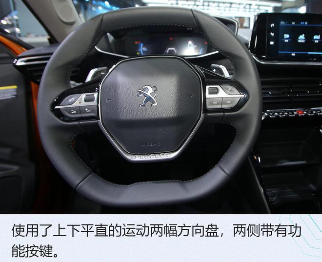 2019广州车展:法系前卫造型,标致全新一代2008解析