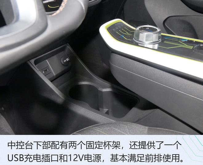 2020海口新能源车展:长安奔奔E-Star解析