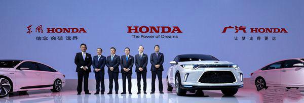 八乡隆弘:中国是本田最为重视的市场