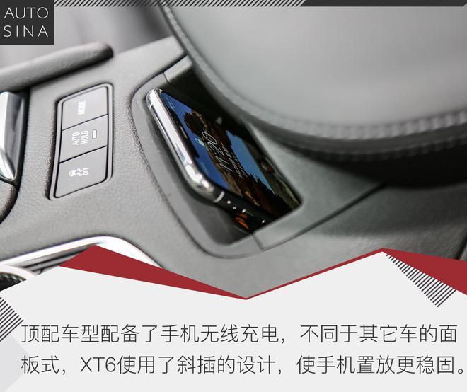 唯一的主题是豪华 试驾凯迪拉克XT6
