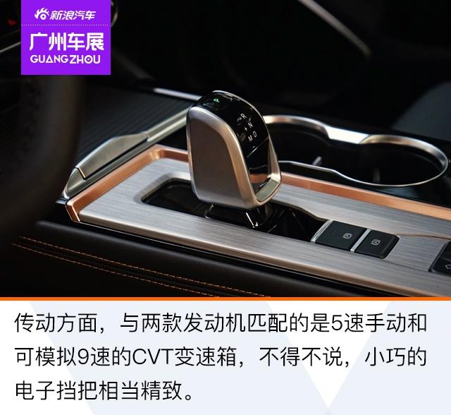 两种外观任君选择 艾瑞泽5 PLUS新车解析