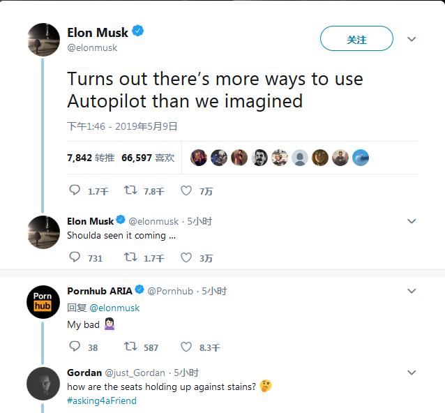 马斯克twitter评论特斯拉自动驾驶使用场景 再引争议