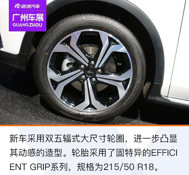 2020广州车展:瓦罐新选择 福克斯旅行版售15.38万元