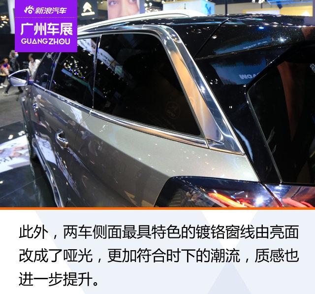 2020广州车展:东风标致全新5008/4008静态解析