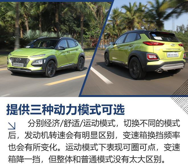 热带风情加年轻范儿 海口试驾北京现代ENCINO