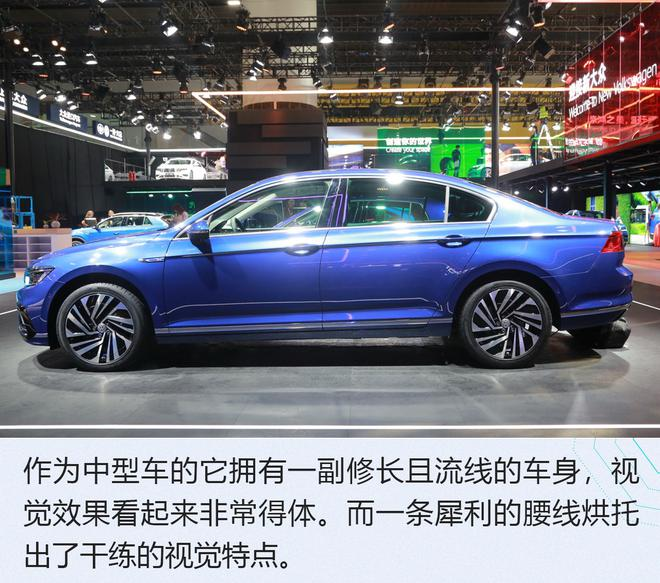 2019广州车展:60公里0油耗 新款迈腾GTE解析
