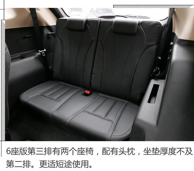 多种座椅布局满足需求,静态实拍捷途X90