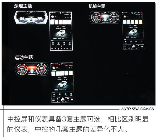 智能再升级 体验启辰星智联4.0系统
