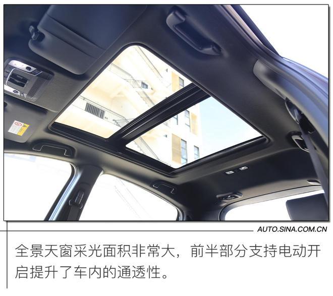 升级的不止是续航 试驾广汽本田VE-1 S+