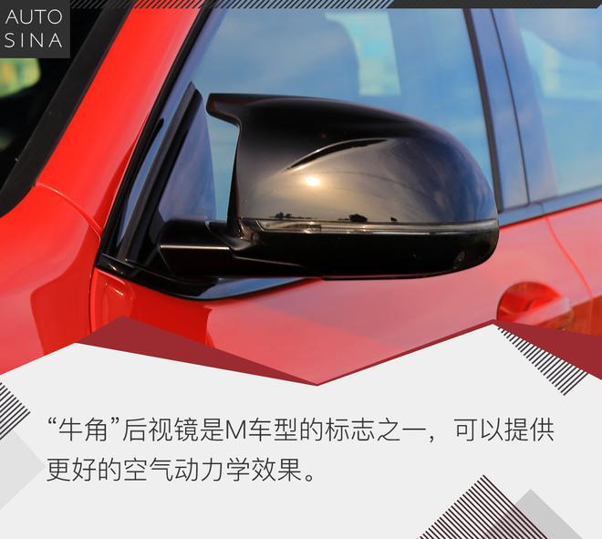 能文能武 试驾体验宝马X3 M/X4 M