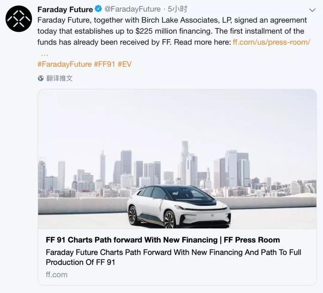 FF获高达2.25亿美元债权及信托融资