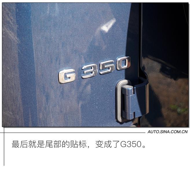 真香警告依旧 场地试驾奔驰G350
