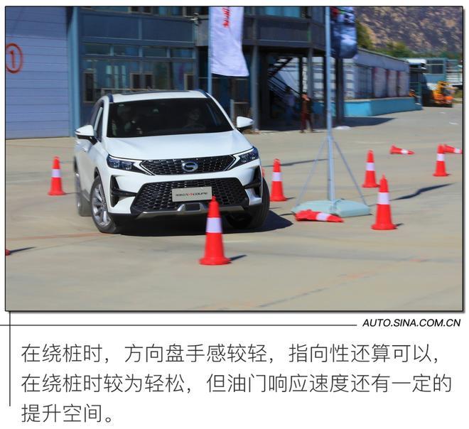GPMA赛道体验日暨广汽传祺M8区域上市