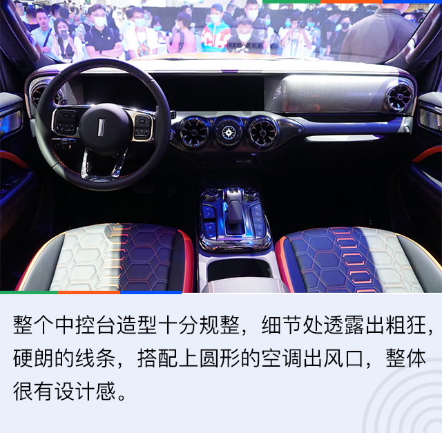 2020北京车展:又一次满足你的越野梦 WEY坦克300解析