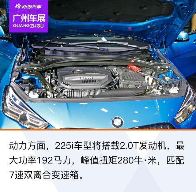 2020广州车展:前驱的BMW你爱了吗?宝马2系四门轿跑图解