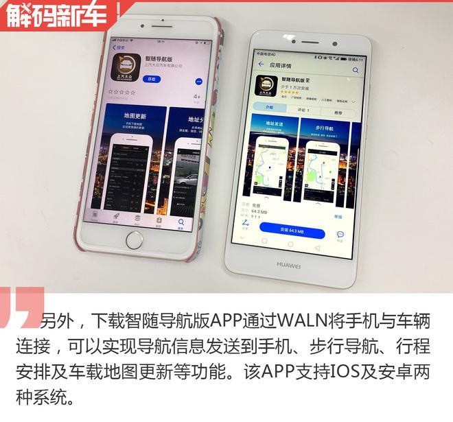 针对中国消费者的喜好 解码斯柯达柯米克