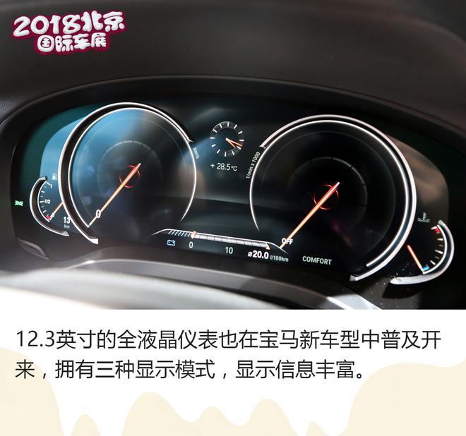 实力大增只待售价 全新一代国产宝马X3解析