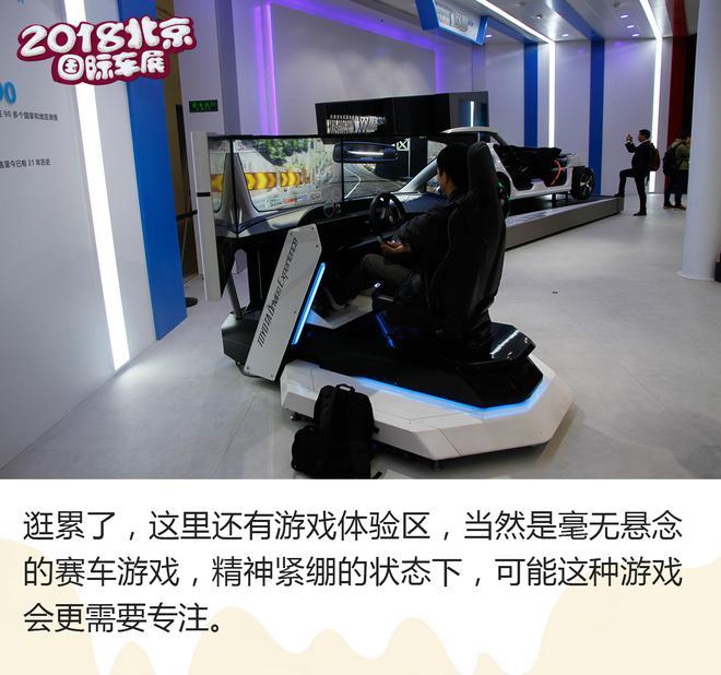 2018北京车展:一汽丰田展台解读