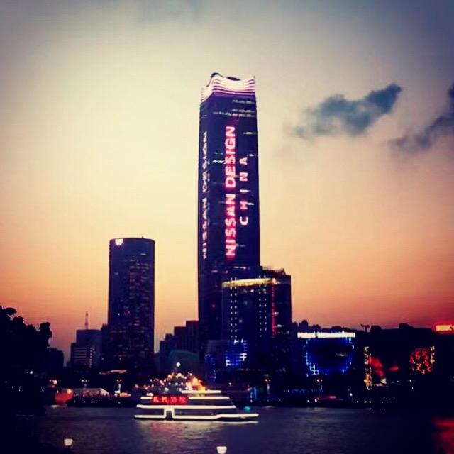 位于中国上海的日产中国设计中心
