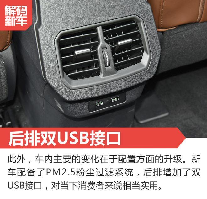 安全配置升级 全新哈弗H6豪华型/超豪型解码