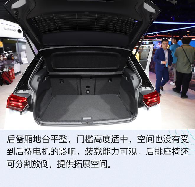 2019广州车展:重击造车新势力 大众ID.3解析