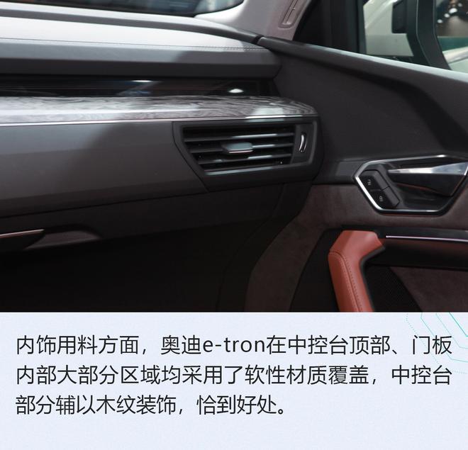 2019广州车展:矛头直指奔驰EQC 奥迪e-tron解析