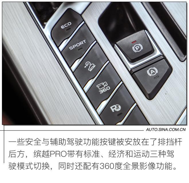 "SUV界""小钢炮""换装登场 试驾体验吉利缤越PRO"