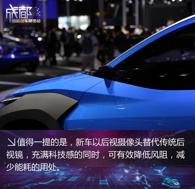 未来的斯巴鲁什么样?斯巴鲁VIZIV Adrenaline概念车解析
