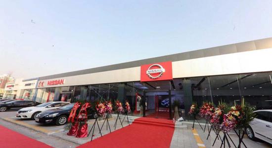 东风日产发力北京二手车市场