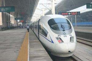 京津城际及其延长线运行图昨起调整