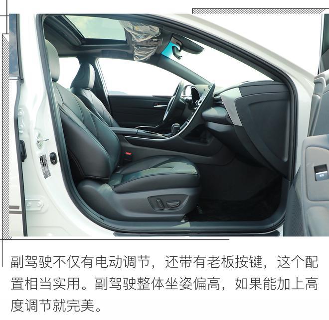 新动力带来高性价比,试驾丰田亚洲龙2.0L