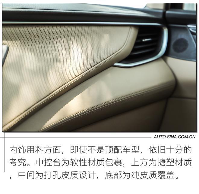 改变都在刀刃上 实拍体验别克GL8 ES车型