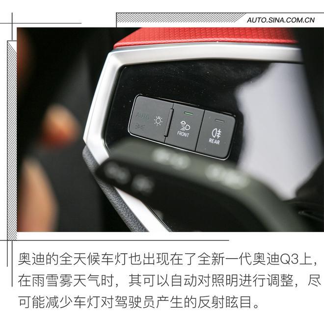 远看小Q8 试驾全新一代奥迪Q3顶配版