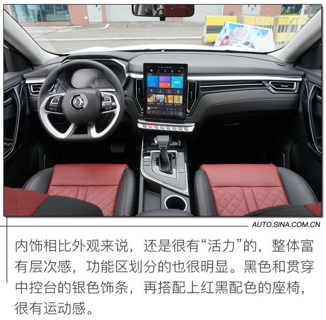 """正对实用派""""胃口"""" 试驾2021款东风风行T5"""