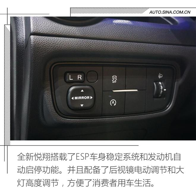 2018重庆车展:长安全新一代悦翔实拍解析