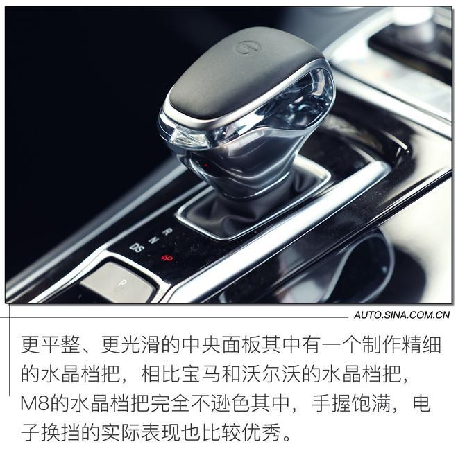试驾传祺M8 这就是一台孩子成年前的孵化座驾
