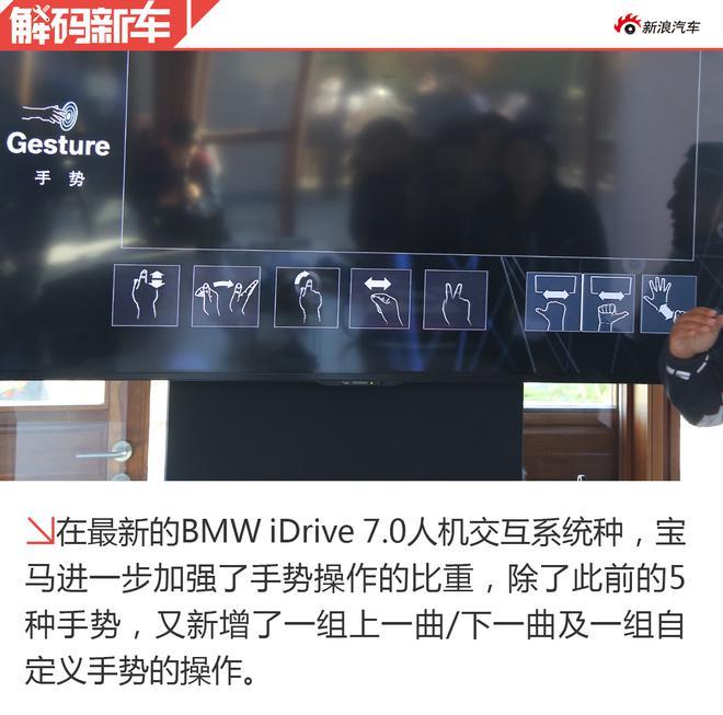 豪华中大型SUV销量王蜕变 解码全新宝马X5