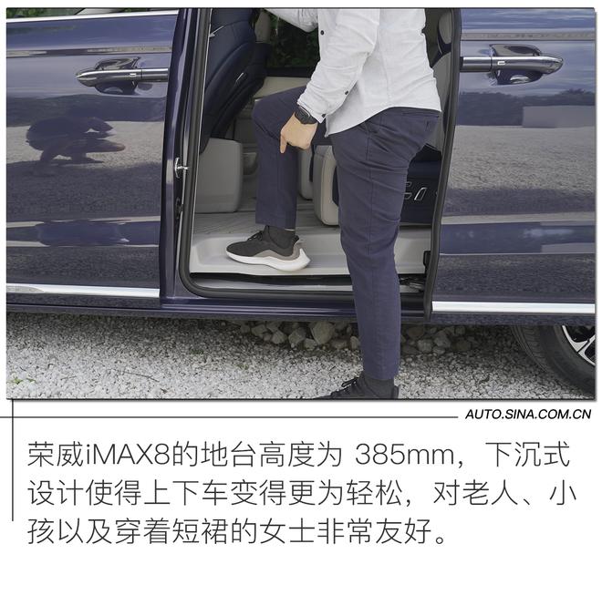 科技与豪华加持 荣威iMAX8静态体验
