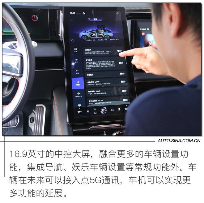 对标特斯拉Model X的超跑SUV 场地试驾高合HiPhi X