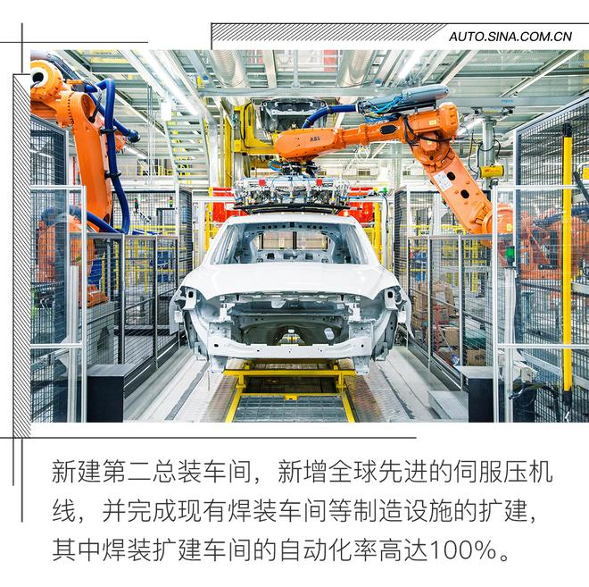 奇瑞捷豹E-PACE正式于常熟二期工厂下线